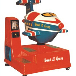 Coin-operated Ride/Coin-operat