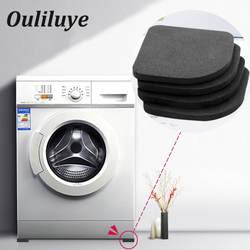 4 шт./компл. противовибрационная подушка для домашего обеденного стола защита для ног коврик удобно стиральная машина холодильник ногу