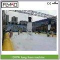 hang foam machine 1200W Foam Party Machine stage effect foam making equipment