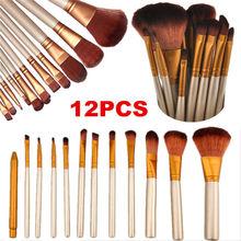 Vander 12PCS Makeup Brushes Professional Make Up Brush Set pincel maquiagem For Beauty Blush Contour Foundation Cosmetics Kits