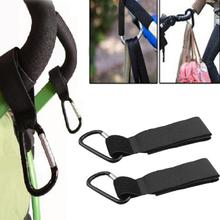 Universal Baby Stroller Hooks Pram Pushchair Carriage Buggy Hook Lightweight Magic Sticker #HI10331