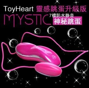 ФОТО New sex toys frequency waterproof vibrator mini mute MYSTIC alien vibrating egg adult sex products for women