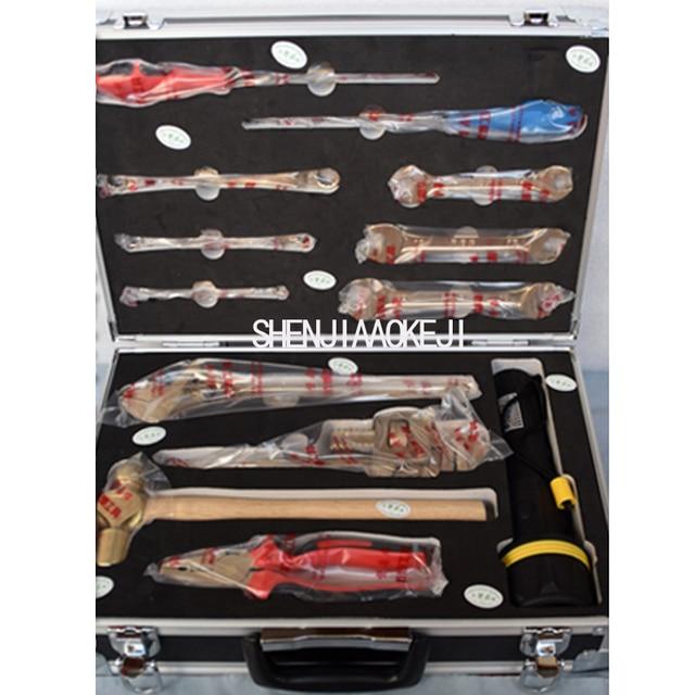 Explosion-proof combination kit Oil depot gas station dedicated maintenance tool Handmade metal toolbox 13 pcs/set hardware tool