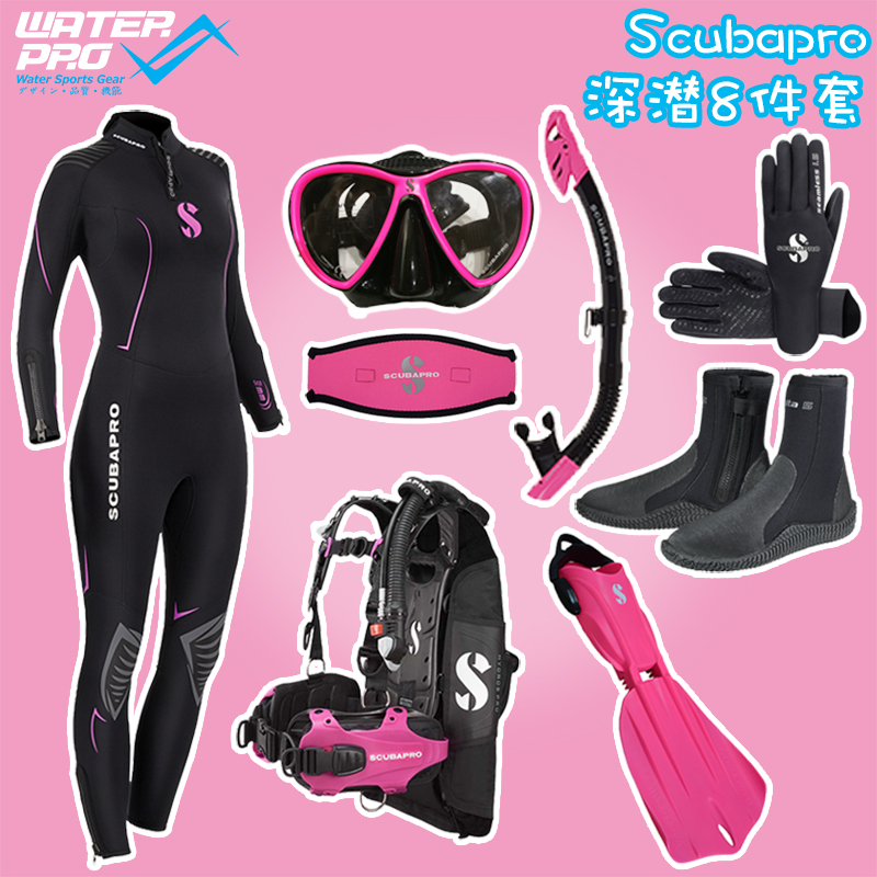 все цены на SCUBAPRO Scuba Diving Equipment SET wetsuit boots gloves fins bcd mask snorkel mask strap онлайн
