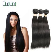Cheap Grace Mocha Hair Products Straight Brazilian Hair Weave 3 Bundles Straight Hair 7a Mink Brazilian Hair Tissage Bresilienne