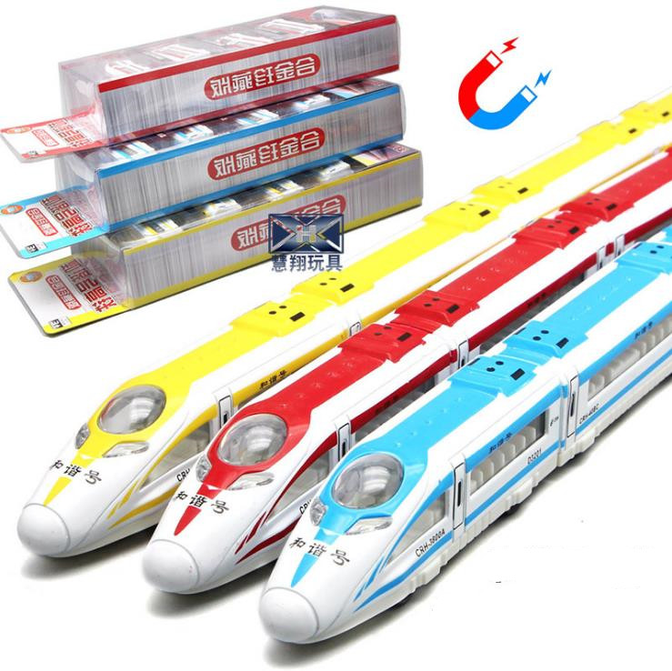 Original Free Shipping Children Toy Die-cast Plastic Pull Back Acousto-optic Car Model Harmony Train Railway Model In Bulk Discounts Sale Diecasts & Toy Vehicles