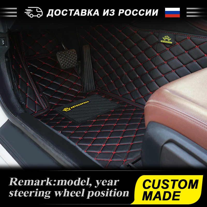 Leather Waterproof Car Floor Mats For Toyota Corolla RAV4 Prado120 Prius Camry Land Cruiser 200 Mazda Ford Focus Hyundai Peugeot