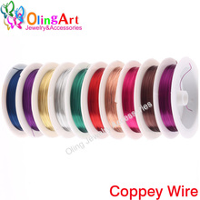 OlingArt 0.6MM 5M/Roll Copper Wire mixed multicolor plated Beading Wire Jewelry Findings DIY Jewelry Accessories 2017 New