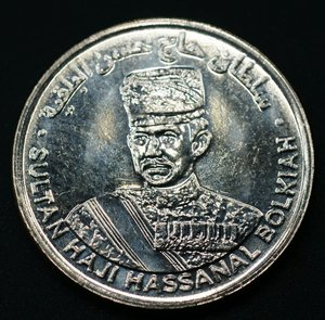 Brunei 5 cent 2017 UNC Original Coin Collection World Genuine Real coins collectibles Money Gift Bank asia mint(China)