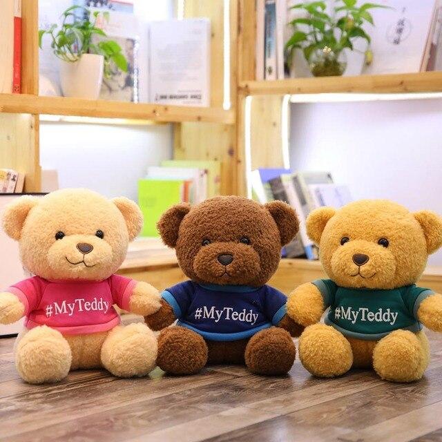 """Teddy Bear Toys 10"""" or 12"""""""