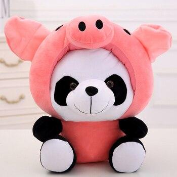 Creative plush Zodiac panda toy stuffed pink pig panda doll gift about 35cm фото