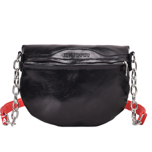 Women's Waist Bag PU leather Chain Fanny Pack Bananka Bag Fashion Wild For The Belt Satchel Women Catwalk Belly Band Belt Bag