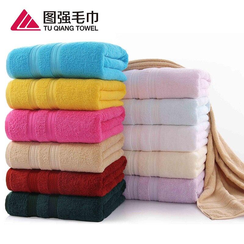 Tuqiang Factory Direct Beauty Salon Bath Towel Plain