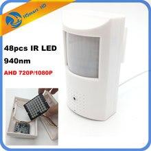 HD AHD 1080P 2MP 3.7mm mini Lens Mini-box 720P AHD Security PIR Motion Sensor BOX CCTV Security BNC Camera 48pcs 940nm IR LED