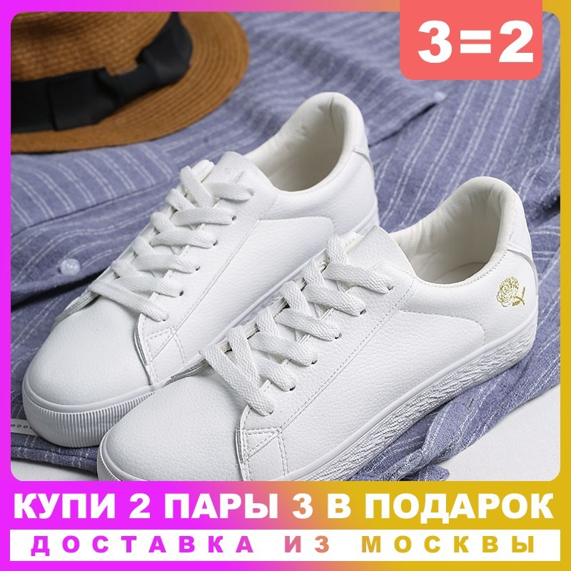 GOGC White Shoes Woman Sneakers Flat Shoes Spring Summer Leather White Sneakers Women 2019 running s
