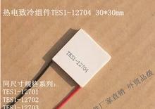 25PCS LOT TES1-12704 cooling chip+free shipping