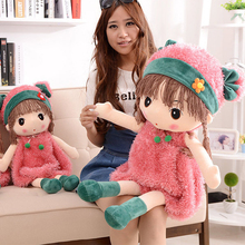 75cm New Angela doll plush toys Very Big Size Christmas gifts for Girls TBKJOYS doll