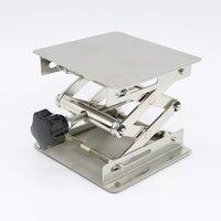 4X4 Steel Lab Lift Lifting Platforms Lab Jack Scissor Stand Rack 100X100X150mm