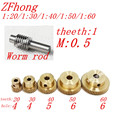0.5M Brass worm gear 1:20 1:30 1:40 1:50 1:60 Electric Motors brass Worm Gear with stainless steel worm Rod Set