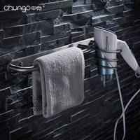 Towel Bars Stainless Steel Bathroom Shelf Towel Holder Hanger Towel Single Rail Wall Bathroom Accessories Hair