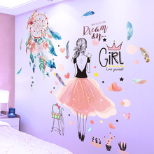 [SHIJUEHEZI] Cartoon Girl Wall Stickers Vinyl DIY Dreamcatcher Feathers Mural Decals for Kids Rooms Baby Bedroom Home Decoration