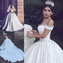 kejiadian Wedding Dresses Ball Gown Cathedral Train