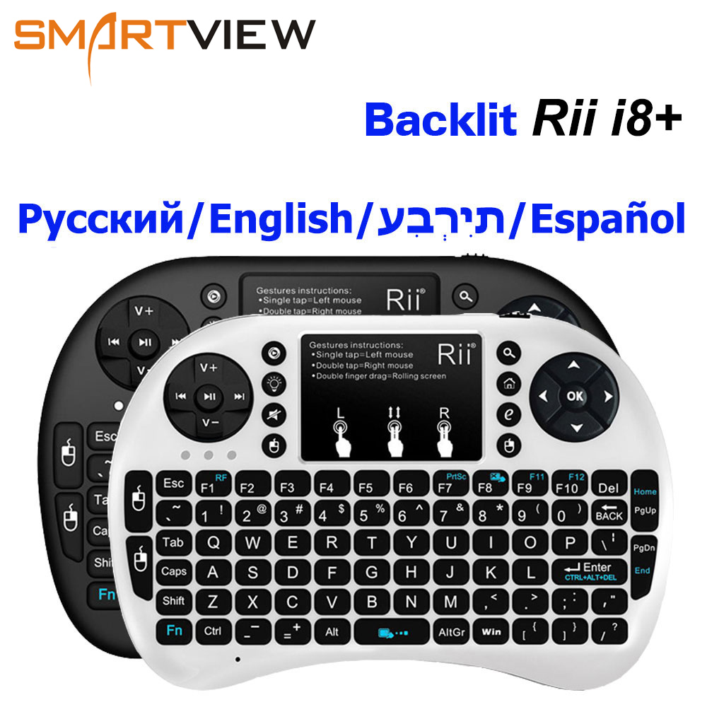 Backlit Keyboard Mini Rii I8+ 2.4Ghz Wireless Air Mouse English/Hebrew/Russian/Spanish Keyboard Remote Control For TV BOX PC