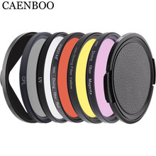 CAENBOO Lens Filter For XiaoMi Yi 4K/II/Lite/+Plus Color CPL UV Red Filter Yi 4K Waterproof Housing Case 52mm Diving Accessories