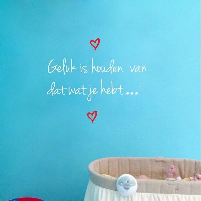 Dutch Children Quotes Vinyl Wall Sticker Kids Room Thanksgiving