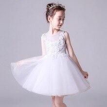 163bcf6a469 Sweet Summer White Mesh Sleeve Flower Girl Dresses for Wedding Kids Princess  Puffy Graduation Pageant Dress
