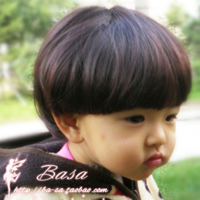 Photograph Children Mushroom Wig Of Baby Girl Boy Short