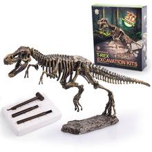 children toys educational kids crafts and arts kindergarten arts and crafts for kids diy dinosaur kids handmade toy