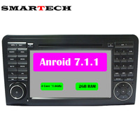 SMARTECH 2Din 7Inch 2G RAM Android 7 1 Car DVD Player For Mercedes Benz ML GL