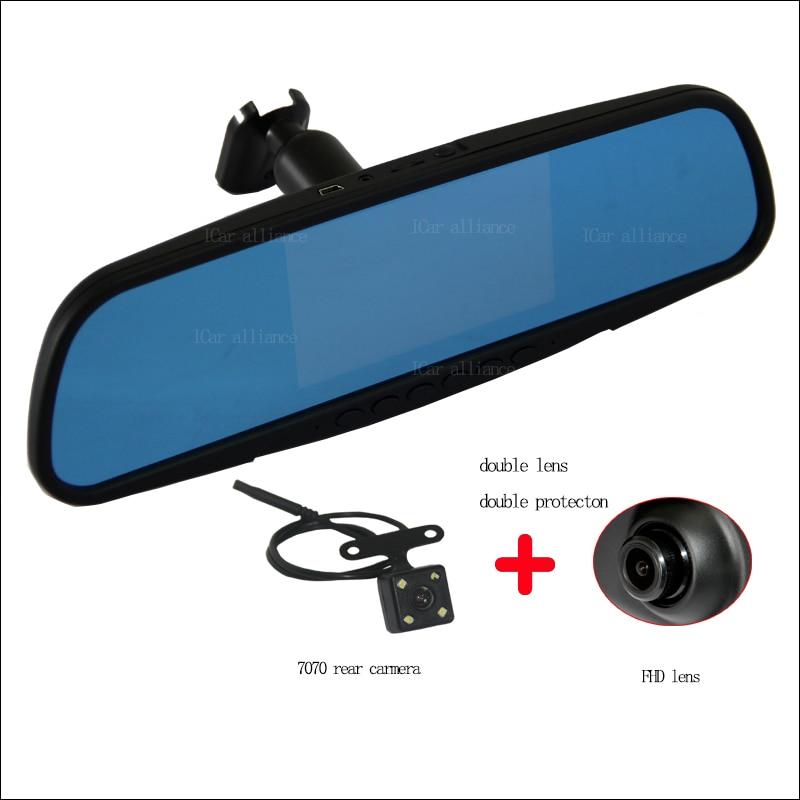 For Jeep Compass Car Mirror Dvr Dual Lens Camera Video