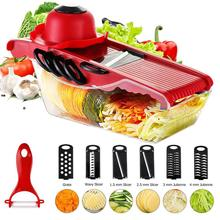 Multi-function Vegetable Slicer Grater Mandoline Potato Peeler Cutter Carrot Onion Fruit Tools Kitchen Accessories