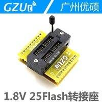 1.8V Conversion Seat Adapter Board Burner SPI Flash Memory SOP8 DIP8 Conversion Motherboard GZUT