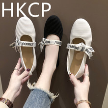 HKCP Fashion Womens shoes spring 2019 new single shoe ballet lace flats with a low cut, round toe and soft bottom C048