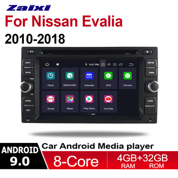 ZaiXi 2 Din Car Multimedia Player Android 9 Auto Radio For Nissan Evalia 2010~2020 DVD GPS 8 Cores 4GB+32GB Bluetooth WiFi