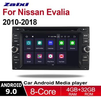ZaiXi 2 Din Car Multimedia Player Android 9 Auto Radio For Nissan Evalia 2010~2020 DVD GPS 8 Cores 4GB+32GB Bluetooth WiFi zaixi for toyota sequoia tundra 2010 2012 car android multimedia system 2 din auto player gps navi navigation radio audio wifi