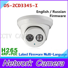 Новая модель DS-2CD3345-I 4MP ИК Сетевая Купольная IP-КАМЕРА видеонаблюдения POE камера HD H265 DS-2CD3345-I