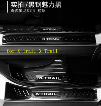 Высококачественная накладка из нержавеющей стали/порог дверь порога для Nissan X-Trail 2014 до 2019 X Trail T32 автомобильный Стайлинг