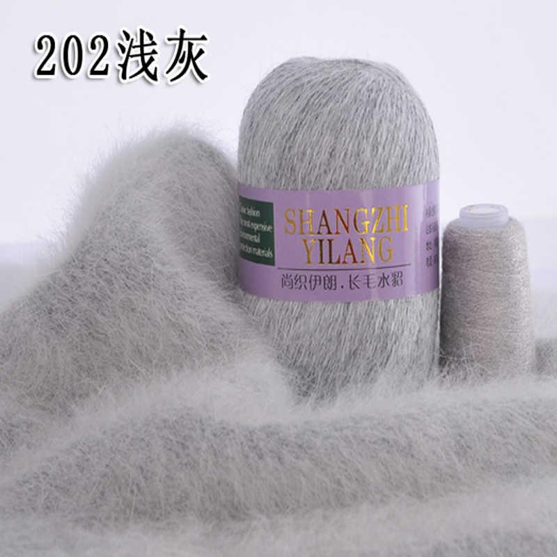 50g + 20g fino qualidade longo de pelúcia vison fio de caxemira para a queda e inverno mão tricô lenço de vison fio macio & quente diy