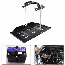 Car Marine Battery Stabilized Tray Holder Adjustable Hold Down Clamp Bracket Kit 23cm Universal Battery Tray Fixed Fixture Kit raybestos h4003 professional grade drum brake shoe hold down kit