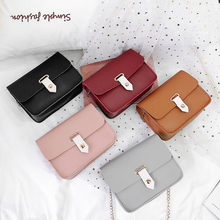 Women's Fashion Simple Shoulder Messenger Bag Wild Casual Small Square Bag Shoulder Bag Small Flap Crossbody Bags for Women(China)