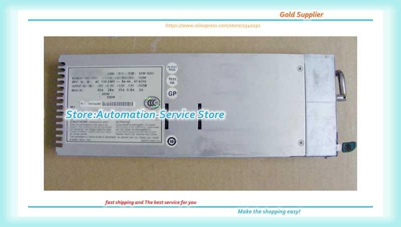 EFRP 553V1 553V1T дисковый массив серверный источник питания