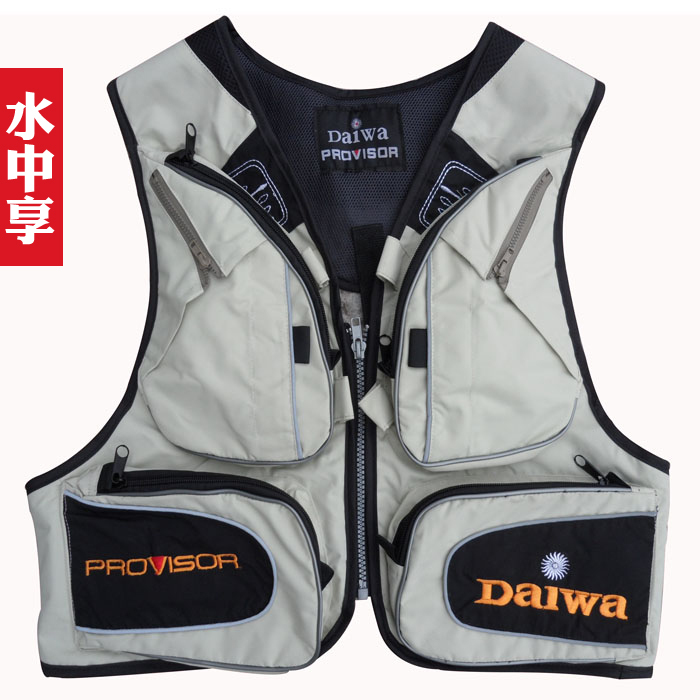male models Fishing vest photo retractable strap gray fishing clothes clothing outdoor casual wea  -  merry xu's store store