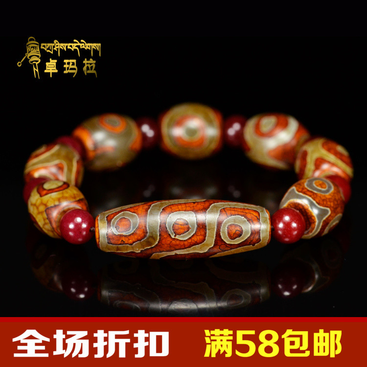 Tibetan Nine Eyes And Three Eyes DzI Beads Bracelet Old Dzi Great Designed For Men&Women Free Shipping