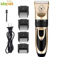 Professzionális kutyák Hair Trimmer Alacsony zajú macska grooming Clippers kutya újratölthető hajvágók Haircut Machine 100-240V AC 4S1