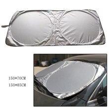 1 шт ткань складной ветровое стекло теневое покрытие для защиты от солнца Солнцезащитная Накладка для машины спереди и сзади окна солнцезащитный щит пленку, чтобы сохранить автомобиля охладитель