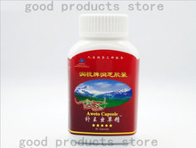 health care food 3 bottles aweto mycelia 95% capsules free shipping
